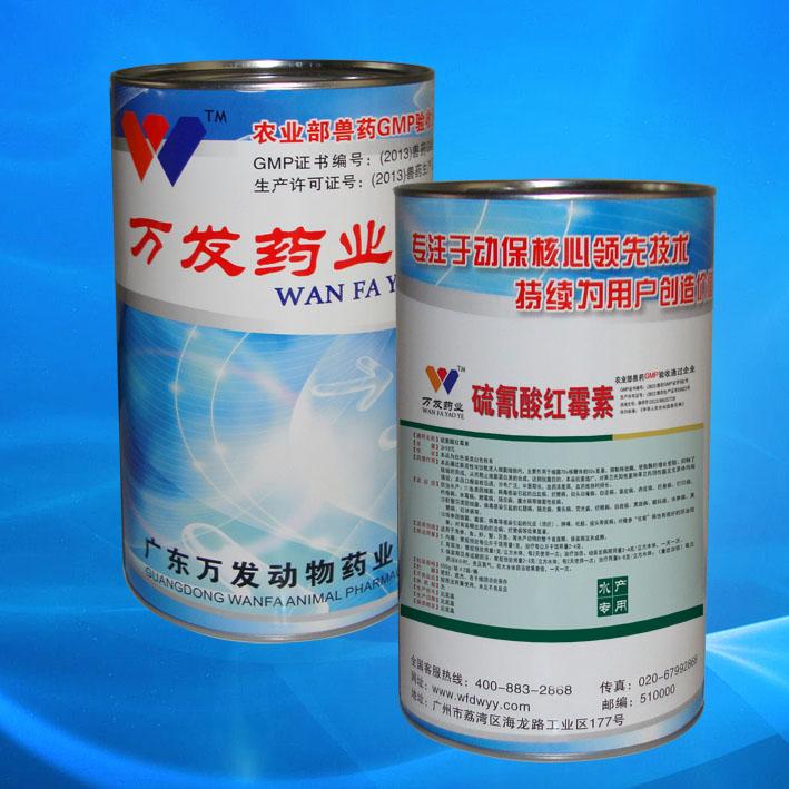硫氰酸紅霉素