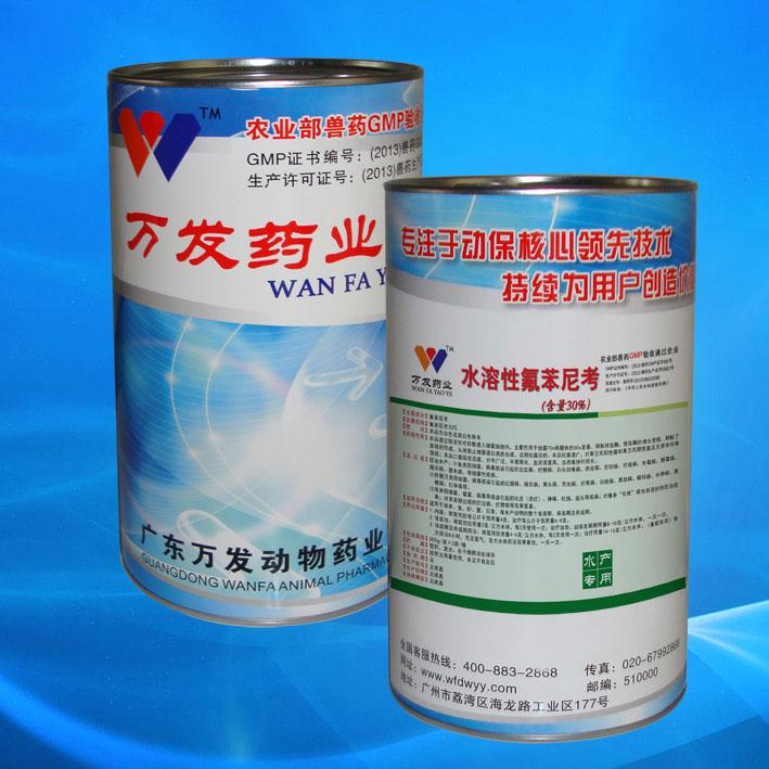 30%水溶性氟苯尼考